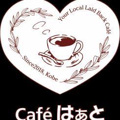 cafeはぁと様ロゴ